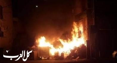 الناصرة: إندلاع النيران في مكب للنفايات