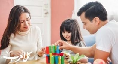6 طرق لتحسين العلاقات الأسرية .. اكتشفيها
