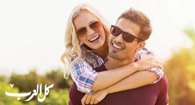 5 معايير للزواج الهادف.. اكتشفوها