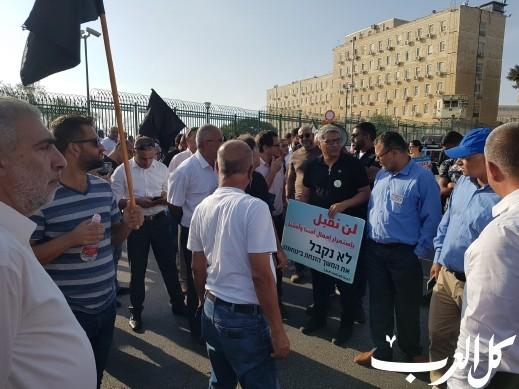 المئات المظاهرة القطرية أمام مباني الحكومة في القدس