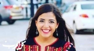 العيساوية: وفاة الطالبة الجامعية مرح عيساوي