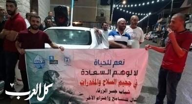 تظاهرة في جسر الزرقاء احتجاجًا على العنف