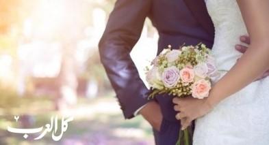 إليكن 5 أسرار عن الحياة الزوجية
