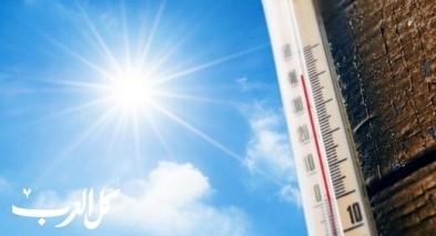 حالة الطقس: انخفاض درجات الحرارة