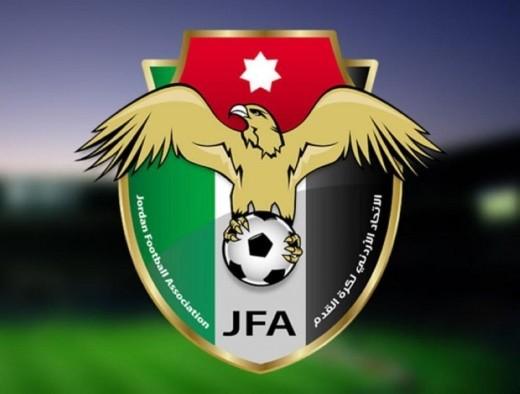الاتحاد الأردني يدين الهتافات الخارجة