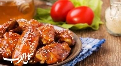 طريقة تحضير دجاج بالسمسم والعسل