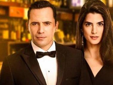 مشاهدة مسلسل عروس بيروت الحلقة 31 HD انتاج 2019