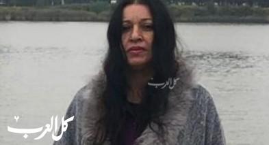 انتصار زباد من باقة: شقيقتي لطفية فقدت اثارها