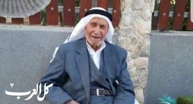 شفاعمرو: وفاة طيب الذكر الحاج يوسف علي حجاج