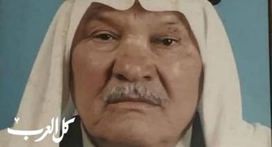 الشيخ دنون: وفاة المناضل الحاج صالح حمود