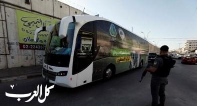 المنتخب الفلسطيني يواجه السعودية