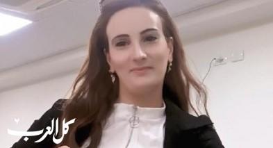 العنف والاجرام في المجتمع العربي/ زينب أطرش