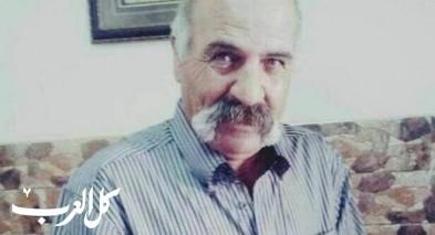 رهط: سالم حسن أبو زايد في ذمة الله