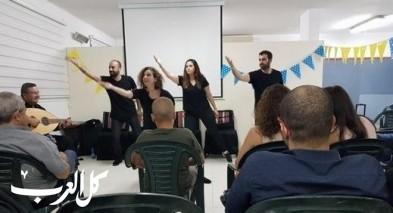 الناصرة: الفرينج يدعو الفنانين للمساهمة