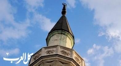 الناصرة: وفاة الحاج وليد عوض قويدر