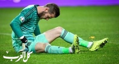 اصابة دي خيا مع اسبانيا تقلق مانشستر