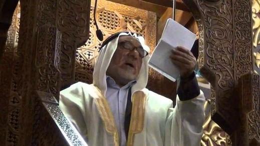 توقيف خطيب المسجد الأقصى للتحقيق