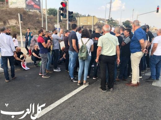 تظاهرة احتجاجية في أم الفحم ضد الجريمة