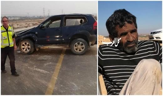 بئر هداج: مصرع مرضي أبو عديسان (57 عاما)
