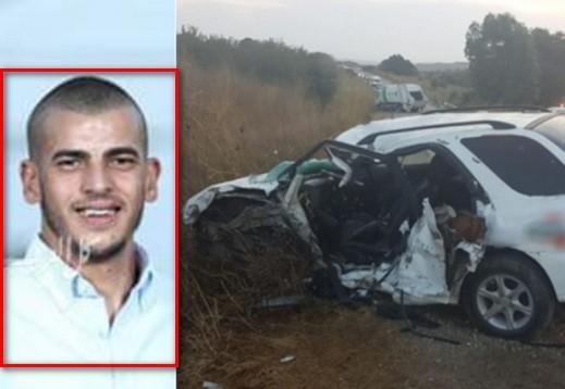 مصرع الشاب عبدالرحمن أبو فنة من كفرقرع إثر حادث طرق