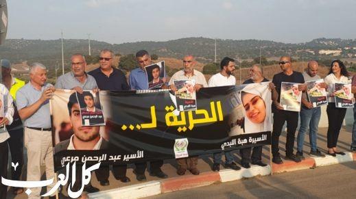 تحرك في الأردن للإفراج عن الأسيرين هبة وعبدالرحمن