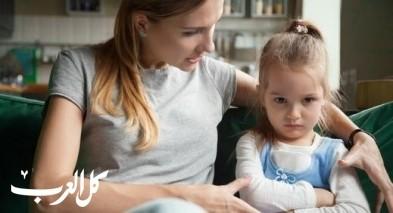 تتغير طباع طفلك؟ 5 سلوكيات عليك محاربتها
