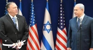 نتنياهو يلتقي بوزير الخارجية الأمريكي مايك بومبيو