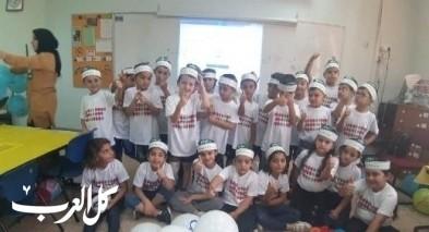آفاق دير الاسد تحيي يوم اللغة العربية