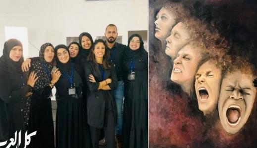 النقب: مجموعة بْرَيَّة تنظم معرض بمركز شباب حورة