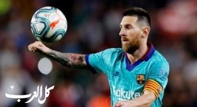 ميسي: أرفض العقد الأبدي مع برشلونة