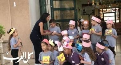 الناصرة: أسبوع اللغة العربية في القسطل