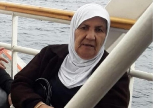 أم الفحم: وفاة الحاجة آمنة محمد عبد ابو زينة