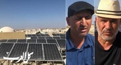 النقب: استغلال الطاقة البديلة من أجل صمود القرى