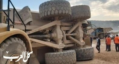 وادي عارة: إنقلاب شاحنة في كسارة فيرد يسفر عن إصابة رجل