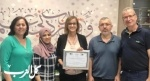 مجد الكروم: اسبوع القيادة في مدرسة الشاغور الثانوية
