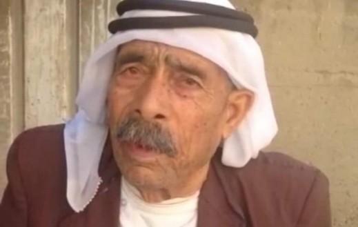 رهط: الحاج محمد عيد أبو زايد في ذمة الله