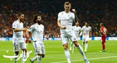 ريال مدريد يكتفي بهدف في جلطة سراي ليحقق فوزه الأول