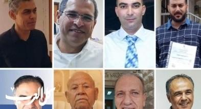باقة الغربية:8 مرشحين لرئاسة البلدية
