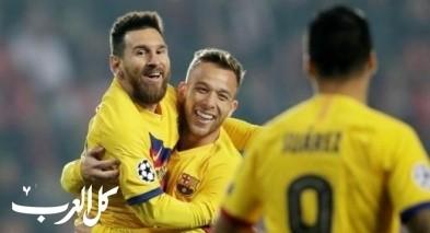 برشلونة يفوز بصعوبة على مضيفه سلافيا براج التشيكي