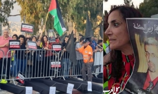 شقيقة المرحوم خطيب من شعب:أخبرت الشرطة بقاتل أخي لكن دون جدوى