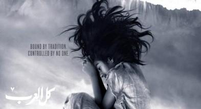العرض العربي الأول لفيلم سيدة البحر في قرطاج