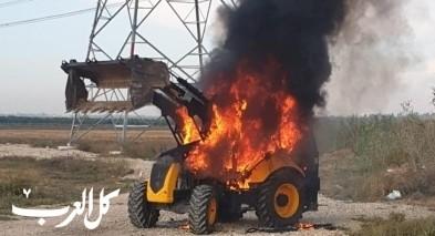 باقة:نجاة حسام مواسي بعد إشتعال النيران بجرافته