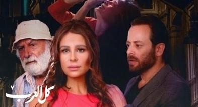 فيلم بالصدفة يُعرض قريبًا بالسينمات العربية