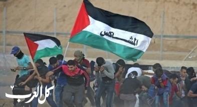 غزة: 77 اصابة بمسيرات العودة