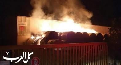 حريق بمخزن مصنع بمنطقة عيمك يزراعيل