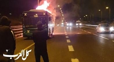 اندلاع النيران بحافلة قرب شفاعمرو دون اصابات