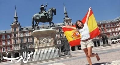تعرّفوا على أشهر المدن السياحية في اسبانيا