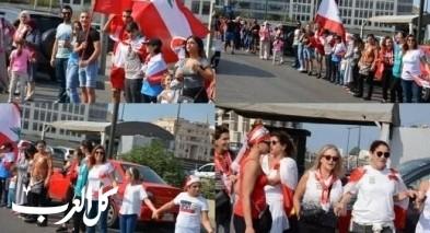 لبنان: سلسلة بشرية من الشّمال إلى الجنوب
