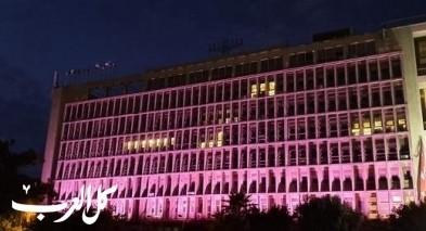 اضاءة مباني الهستدروت باللون الزهري