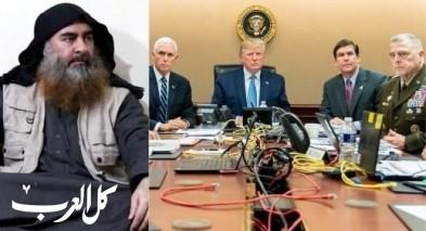 ترامب يكشف تفاصيل قتل البغدادي